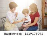 pediatrician meeting with...   Shutterstock . vector #1219175092