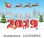 christmas santa claus riding on ... | Shutterstock .eps vector #1219233922