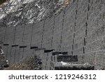 gabion wall installation works... | Shutterstock . vector #1219246312