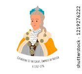 illustration of catherine ii... | Shutterstock .eps vector #1219276222