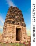 temple in gandikota  kadapa ...   Shutterstock . vector #1219279225