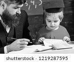 teacher in formal wear and...   Shutterstock . vector #1219287595