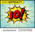 happy birthday postcard  in a... | Shutterstock .eps vector #1219297828