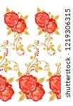 seamless pattern. decorative... | Shutterstock . vector #1219306315