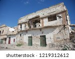 houses destroyed during the war ... | Shutterstock . vector #1219312612