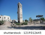 houses destroyed during the war ... | Shutterstock . vector #1219312645