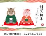 year of the wild boar new year... | Shutterstock .eps vector #1219317838
