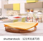empty pizza board with... | Shutterstock . vector #1219318735
