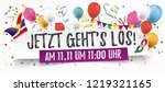 german text jetzt gehts los ... | Shutterstock .eps vector #1219321165