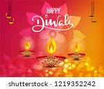 happy diwali poster banner with ... | Shutterstock .eps vector #1219352242