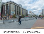 many tourist visit osaka on... | Shutterstock . vector #1219373962