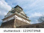 beautiful osaka castle in sunny ... | Shutterstock . vector #1219373968