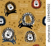 childish seamless pattern with... | Shutterstock .eps vector #1219404502