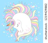 vector unicorn head. cute white ... | Shutterstock .eps vector #1219429882