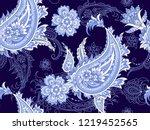 seamless folk indian pattern  | Shutterstock .eps vector #1219452565