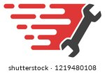 wrench icon with fast rush...   Shutterstock .eps vector #1219480108