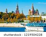 moscow  russia   october 13 ... | Shutterstock . vector #1219504228
