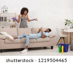 domestic life problem. angry... | Shutterstock . vector #1219504465