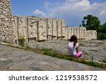 lonely girl contemplates bas... | Shutterstock . vector #1219538572