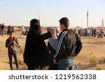 palestinian demonstrators... | Shutterstock . vector #1219562338