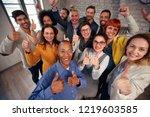 businessman and businesswoman... | Shutterstock . vector #1219603585