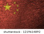 china flag  is depicted on the... | Shutterstock . vector #1219614892