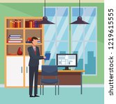 business people and office... | Shutterstock .eps vector #1219615555