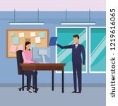 business people and office | Shutterstock .eps vector #1219616065