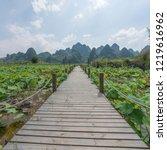 guilin yangshuo mountain range | Shutterstock . vector #1219616962