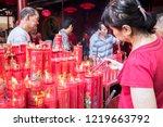 jakarta   indonesia. november... | Shutterstock . vector #1219663792