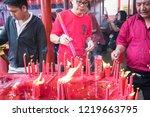 jakarta   indonesia. november... | Shutterstock . vector #1219663795