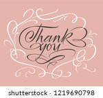 vector lettering for phrase... | Shutterstock .eps vector #1219690798