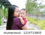 portrait of infant baby boy is... | Shutterstock . vector #1219713805