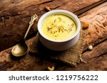 basundi or rabri is an indian... | Shutterstock . vector #1219756222