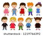 group of children | Shutterstock .eps vector #1219766392