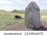 shaman place in the hills of... | Shutterstock . vector #1219816075