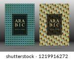 ottoman pattern vector cover... | Shutterstock .eps vector #1219916272