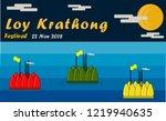 loy krathong festival concept ...   Shutterstock .eps vector #1219940635