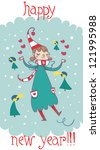 happy new year greetings card | Shutterstock . vector #121995988