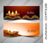 abstract happy diwali festival... | Shutterstock .eps vector #1219976188