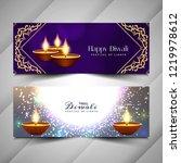 abstract happy diwali religious ... | Shutterstock .eps vector #1219978612