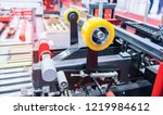 strapping machine for... | Shutterstock . vector #1219984612