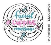 cupping massage. vector... | Shutterstock .eps vector #1220068408