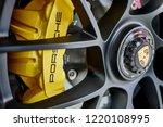 bangkok  thailand   july 11 ...   Shutterstock . vector #1220108995