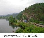 beautiful scenery  green pine...   Shutterstock . vector #1220123578