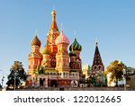 St. Basil Cathedral  Red Square ...