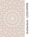 brown kaleidoscopic effect with ... | Shutterstock . vector #1220149048