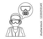 construction worker avatar... | Shutterstock .eps vector #1220253145
