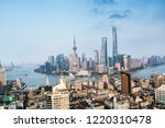 shanghai city skyline at night | Shutterstock . vector #1220310478