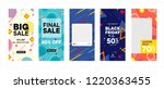 set of instagram stories sale... | Shutterstock .eps vector #1220363455